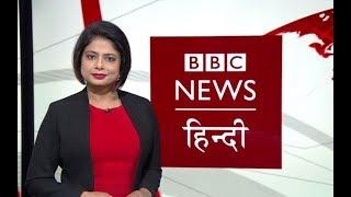 Challenges before PPP Leader Bilawal Bhutto in Pakistan Election: BBC Duniya with Sarika (BBC Hindi)