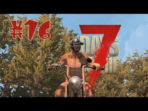 7 Days to die   Naghukay kami sa sementeryo #16 (TAGALOG)