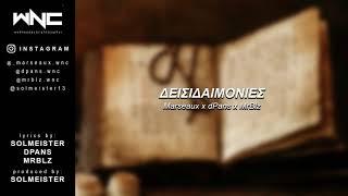 Marseaux x dPans x MrBlz - Δεισιδαιμονίες   #WNCfam