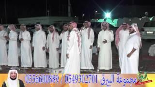#x202b;طاروق بين الشاعرين مبروك الحربي وباسل الشريف في حفل زواج الشاب عبدالعزيز مساعد المعبدي#x202c;lrm;