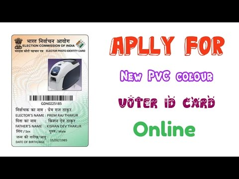 How to Apply Colour Voter ID card in hindi