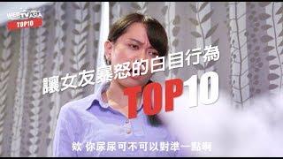Webtvasia Top10 10