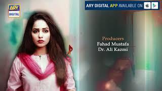 Bubbly Kya Chahti Hai Episode 16 (Teaser) - ARY Digital Drama