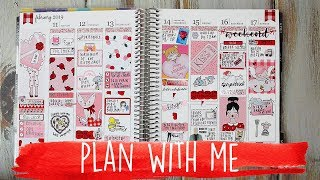 Plan With Me (PAIG) Valentine