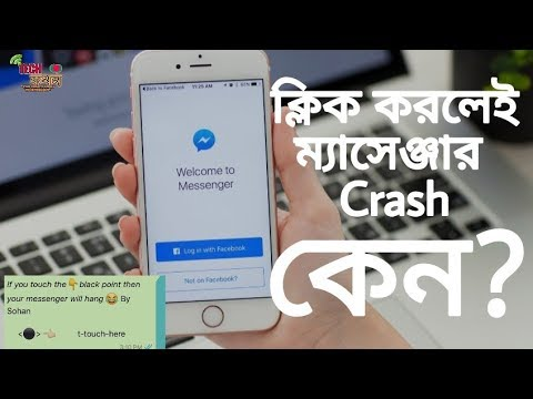 This message can crash your facebook messenger !How the message works?is it a virus?