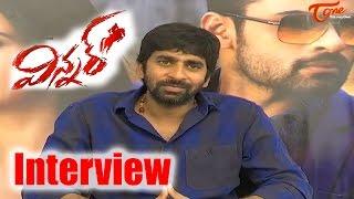 Gopichand Malineni Interview about Winner | Sai Dharam Tej | Rakul Preet Singh
