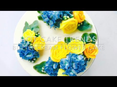Yellow Roses and Hydrangeas flower clouds cake - how to make by Olga Zaytseva /CAKE TRENDS 2017 #11