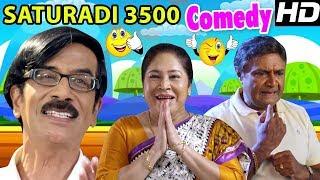 Latest Tamil Comedy Scenes 2017 | Sathura Adi 3500 Tamil Movie Comedy | Kovai Sarala | MS Bhaskar