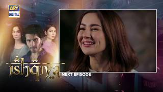 Ishqiya Episode 17 | Teaser | Feroze Khan & Hania Amir | Top Pakistani Drama
