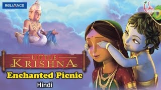Little Krishna Hindi - Episode 4 Brahma Vimohana Lila