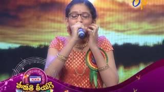 Padutha Theeyaga | 25th June 2017 | Latest Promo