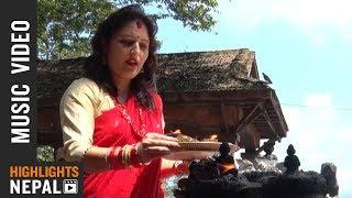 Bhagawan   New Nepali Bhakti Bhajan Song 2074   Deepa Lama   Shankar Lal Madhikarmi
