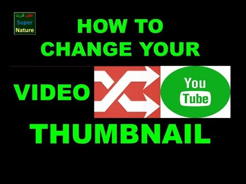 how to change youtube video thumbnail after upload azeem qudrat