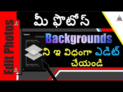 Hwo to Change Photo Background Deleo Photo editor App in Telugu