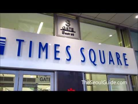 Times Square is a high end luxury mall in Seoul, South Korea