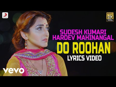 Do Rooha - Lyrics Video | Sudesh Kumari & Hardev Mahinangal