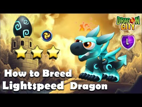 How to Breed a LIGHTSPEED Dragon in Dragon City [EXCLUSIVE DRAGON]