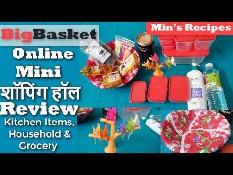 BigBasket  शॉपिंग हॉल | BigBasket Mini Shopping Haul- Indian Kitchen Shopping Haul- Min's Recipes