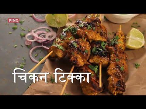Chicken Tikka Recipe in Hindi - चिकन टिक्का - Chicken Tikka Without Oven By Sadaf - Sheek Kabab