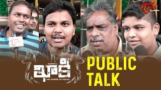 Khakee Public Talk | Karthi | Rakul Preet Singh | #KhakeePublicTalk