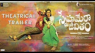 Snehamera Jeevitham Theatrical Trailer | Official Trailer | Sivabalaji, Rajeev, Sushuma | Mahesh