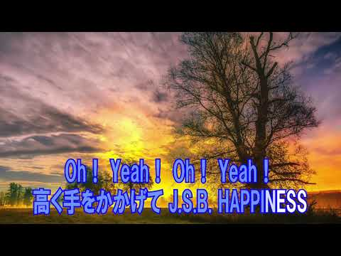 J S B  HAPPINESS 三代目 J Soul Brothers from EXILE TRIBE カラオケガイドあり