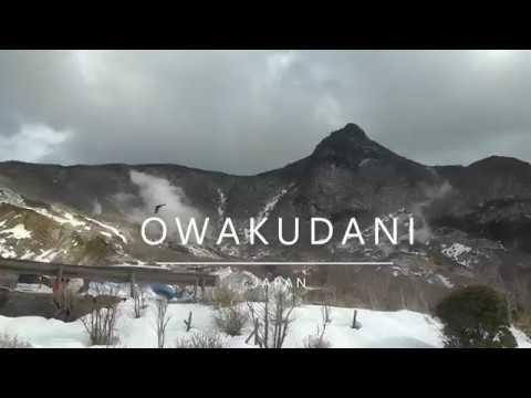 Japan, Owakudani (2018)