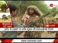 Download Watch: How soldiers are being trained by CSWT Indore In Mp4 3Gp Full HD Video