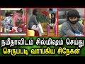 செருப்படி வாங்கிய சிநேகன் Big Bigg Boss Tamil News 18th July 2017 Vijay Tv Promo Latest Show Today