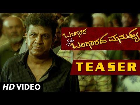 Bangara s/o Bangaradha Manushya Official Teaser | Shivaraj Kumar | V Harikrishna | Yogi G Raj