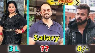 खतरों के खिलाड़ी प्रतियोगी की सैलरी । Salary of Khatron Ke Khiladi Contestants
