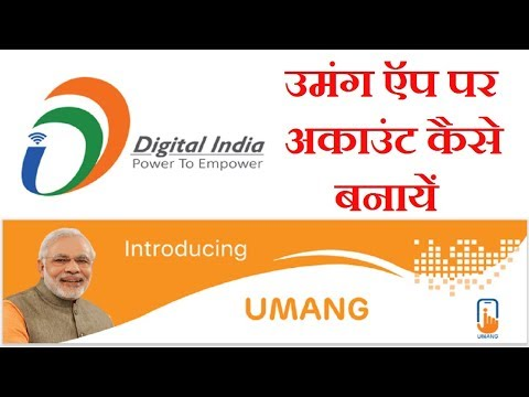 How to Register   Create Account in UMANG App   Download EPFO   PF Passbook   By Techmind World  