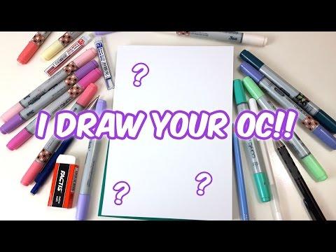 ★ I Draw Your OC ★ Nr.6 [CLOSED]
