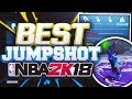 *NEW* BEST JUMPSHOTS IN NBA 2K18 FOR EVERY ARCHETYPE AFTER PATCH : SECRET CUSTOM JUMPSHOTS REVEALED!