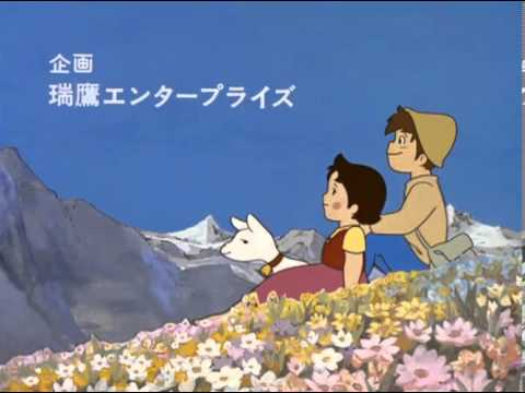 Heidi - Alps no Shoujo Opening and Ending Theme Songs (Japanese)