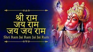 Shri Ram Jai Ram Jai Jai Ram | Shree Ram Bhajan Jai Shri Ram | राम भजन | श्री राम जय राम जय जय राम