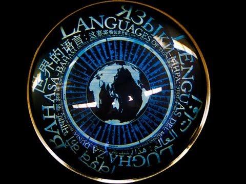 The Rosetta Project I Long Now Foundation I Exploratorium