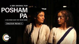 Sisters In Crime | Posham Pa | Promo | Mahie Gill | A ZEE5 Original Film | Streaming Now On ZEE5