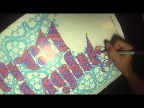 Pretty Lights Lyric Poster Creation