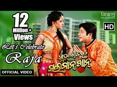Xxx Mp4 Lets Celebrate Raja Official Video Song Sundergarh Ra Salman Khan Babushan Divya 3gp Sex