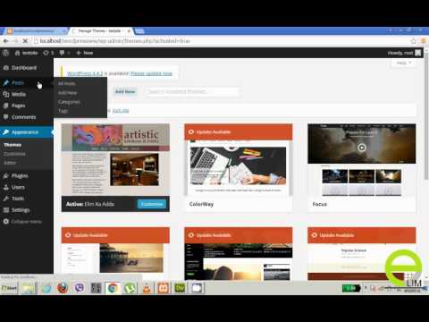 How to get post title in wordpress (the_title() function) (Urdu / Hindi)