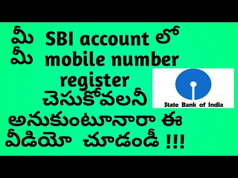How to register mobile number in SBI account