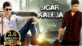 Jigar Kaleja - South Movies In Hindi Dubbed Full Action Movie | Full Movie 1080p HD