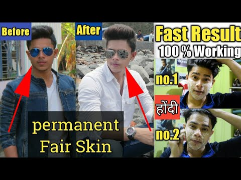 Permanent Skin Whitening in 5 Days in Hindi |100% Natural and Live Result