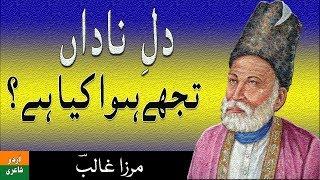 Urdu Poetry Sad Videos - PakVim net HD Vdieos Portal