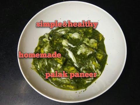 Palak paneer recipe  | how to make palak paneer recipe