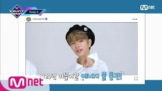 ['Today's MCD' 좋아요♥를 부르는 새해 특집 엠카 라인업! ] KPOP TV Show | M COUNTDOWN 200102 EP.647
