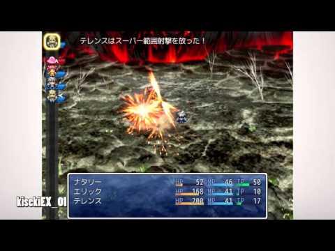 TBS RMVXACE] Tatical Battle System RPG Maker VXA - PlayItHub Largest