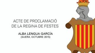 Proclamació Alba Lengua Garcia - Clip (2015)