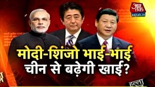 Halla Bol: China threatened by Indo-Japan ties (PT 1)